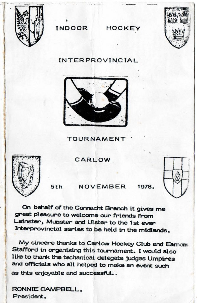 Indoor Hockey Inter-Provincial Tournament Carlow 5th November 1978 program.